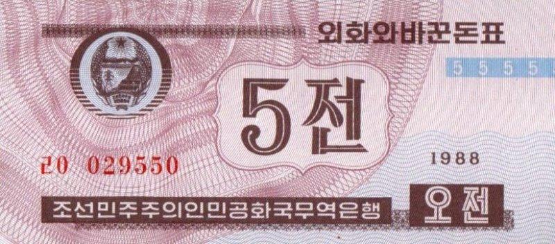 Bank Of North Korea - 5 Chon 1988, Capitalist Visitor, UNC