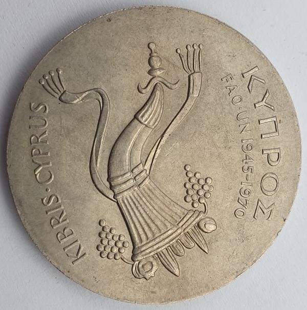 Cyprus - 500 Mils 1970