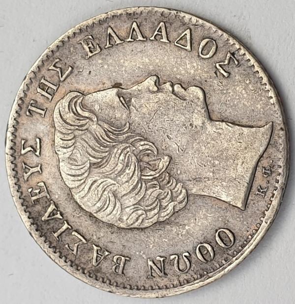 Greece - Half Drachma 1833, Othon, Silver