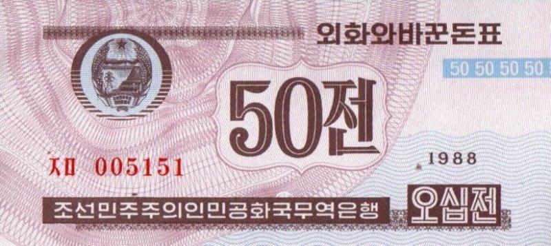 Bank Of North Korea - 50 Chon 1988, Capitalist Visitor, UNC