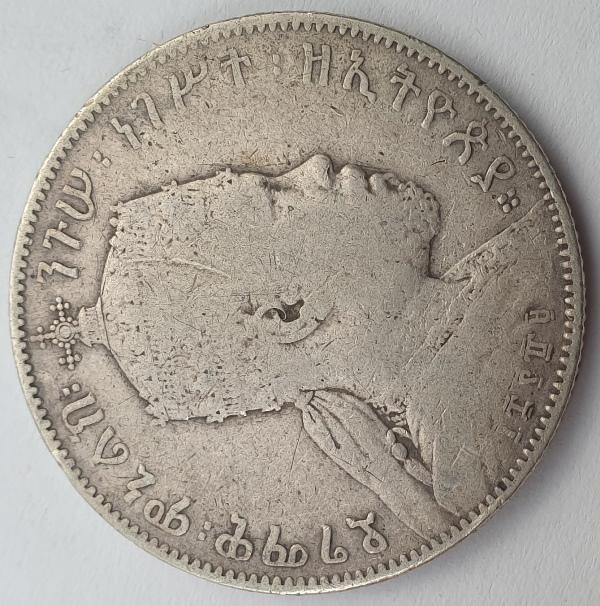 Ethiopia - Half Birr 1897, Menelik II Lion's right foreleg raised, Silver