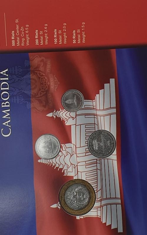 Coins Set - Cambodia