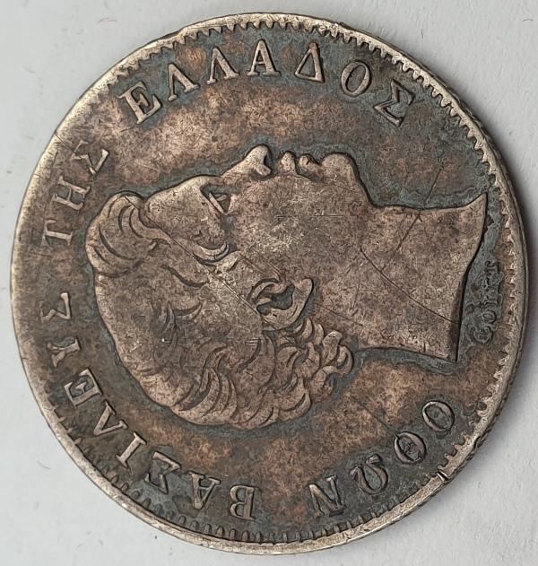 Greece - 1 Drachma 1833, Othon, Silver