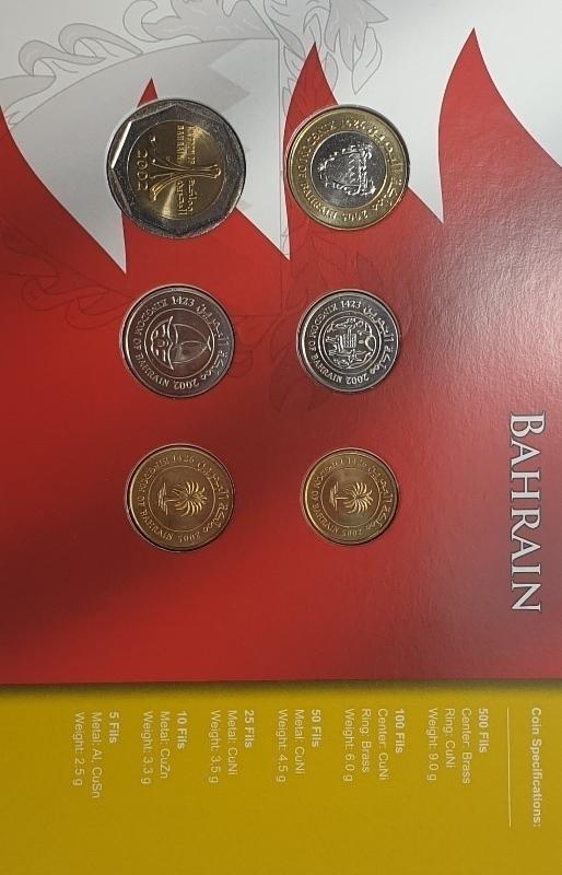 Coins Set - Bahrain