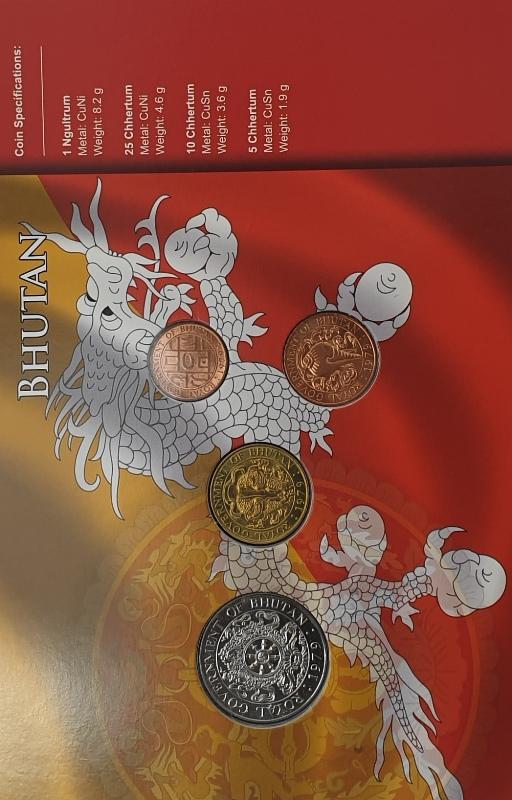 Coins Set - Bhutan