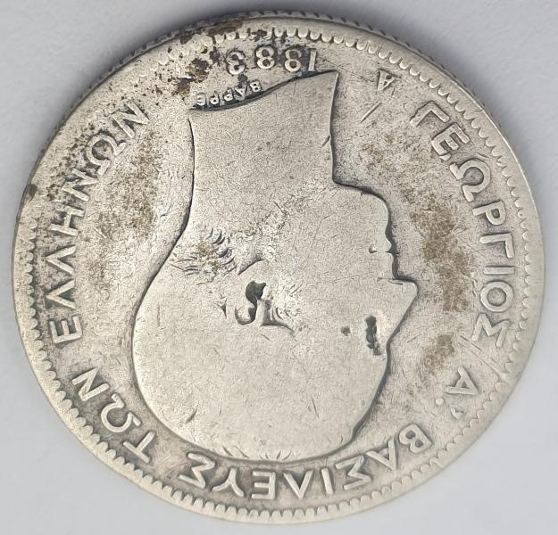 Greece - 2 Drachmas 1883A, George I, Silver