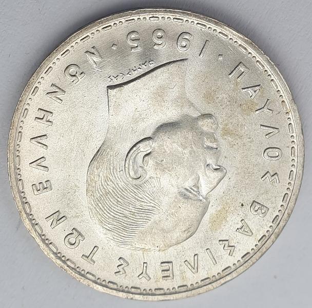 Greece - 20 Drachmas 1965, Paul I, Silver UNC