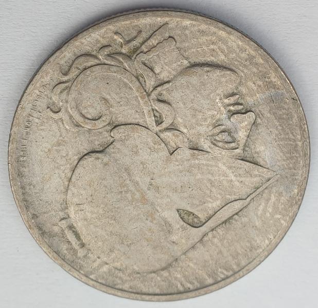 Greece - 2 Drachmas 1926