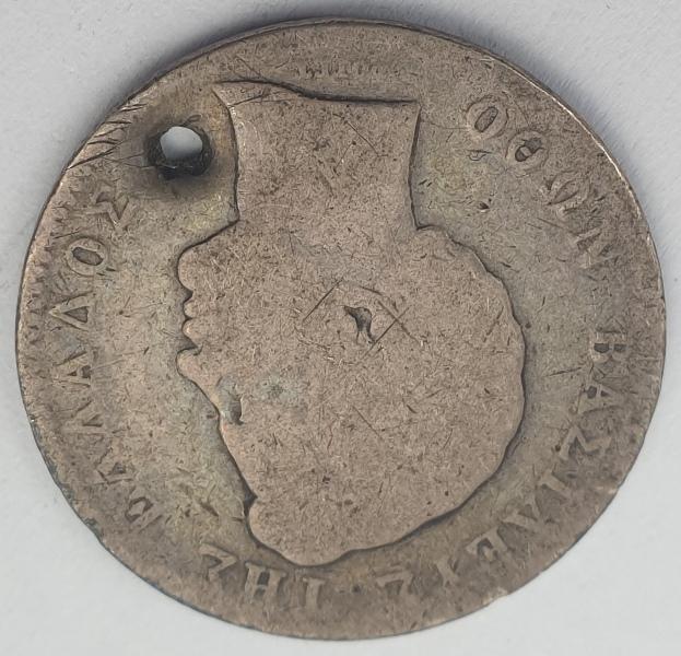 Greece - 1 Drachma 1832 - 1847, Othon, Silver