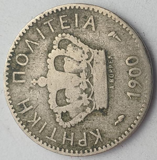 Greece - 10 Lepta 1900A, Georgios