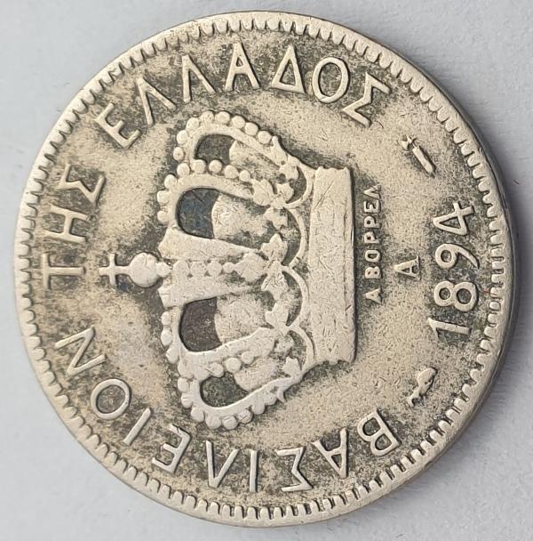Greece - 10 Lepta 1894A, George I