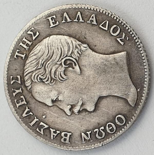 Greece - Half Drachma 1855, Othon, Silver