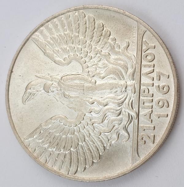 Greece - 100 Drachmas 1967, Constantine II, Silver