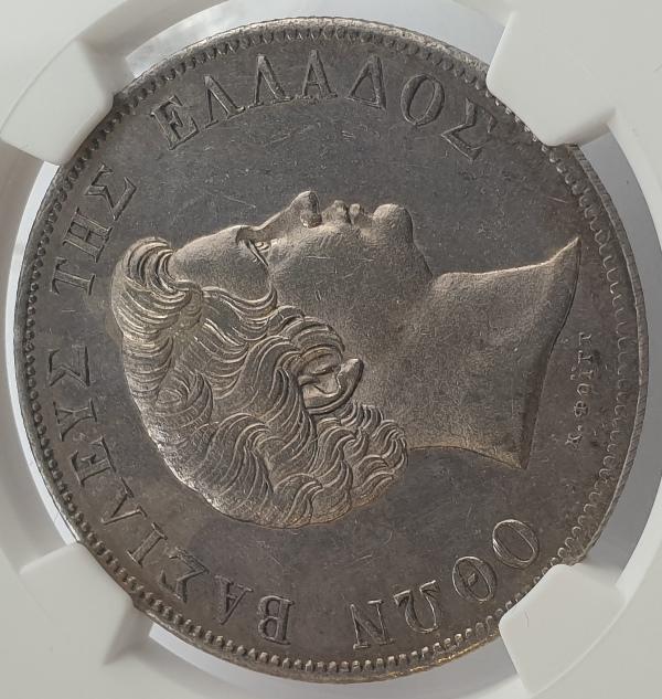 Greece - 5 Drachmas 1833A (UNC DETAILS), Rev Corrosion, Othon, Silver