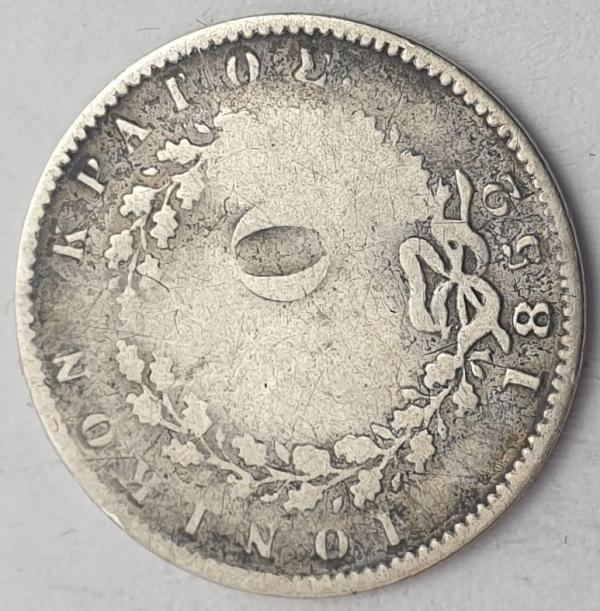 Greece - 30 Lepta 1852, William IV / Victoria, Silver