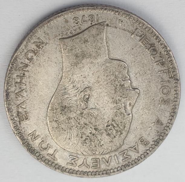 Greece - 2 Drachmas 1873A, George I, Silver