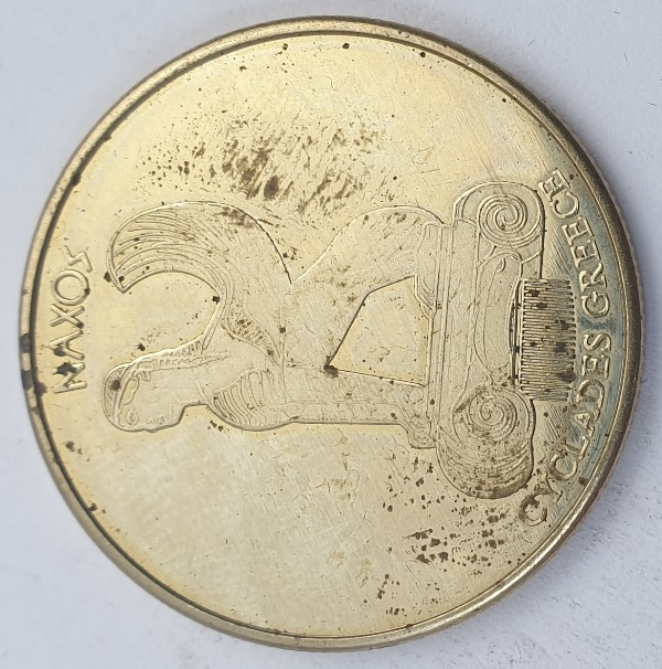 Greece - Medal - Hellenic Heritage - Collectors Coin - Naxos (Cyclades)