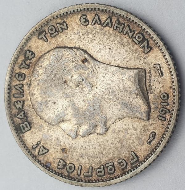 Greece - 1 Drachma 1910, George I, Silver