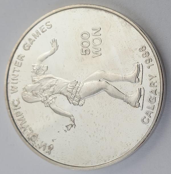 North Korea - 500 Won 1989, Calgary Winter Olympics, Silver 999*