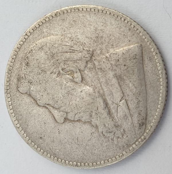 South Africa - 1 Shilling 1896, Zuid Afrikaansche Republiek, Silver