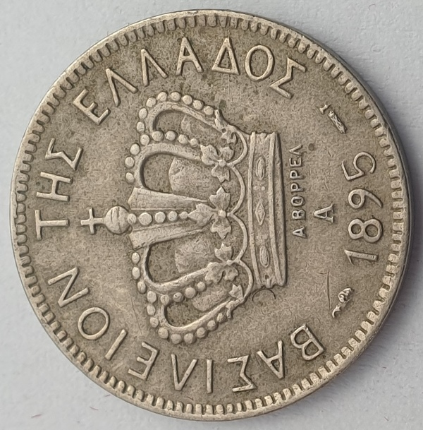 Greece - 10 Lepta 1895A, George I