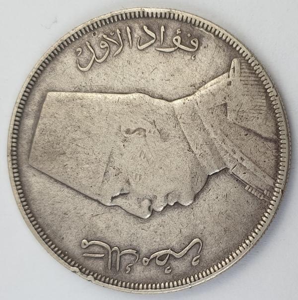 Egypt - 20 Qirsh 1929 - 1933, Fuad, Silver