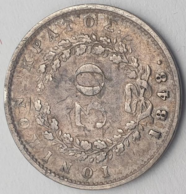 Greece - 30 Lepta 1848, William IV / Victoria, Silver