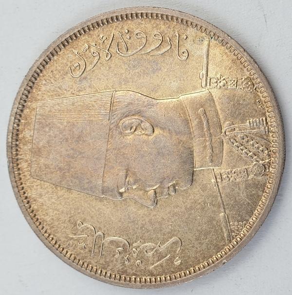 Egypt - 10 Qirsh 1937 - 1939, Farouk, Silver