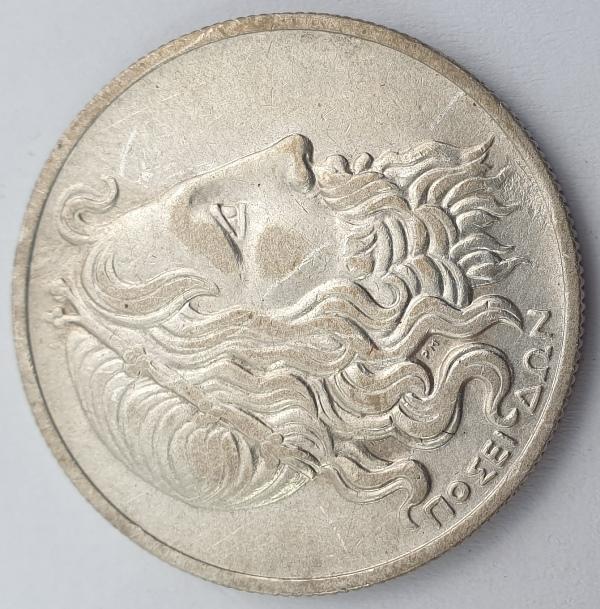 Greece - 20 Drachmas 1930, Silver
