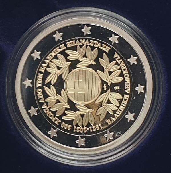 Ελλάδα - 2 Ευρώ 2021, 200 Χρόνια από την Ελληνική Επανάσταση, PROOF