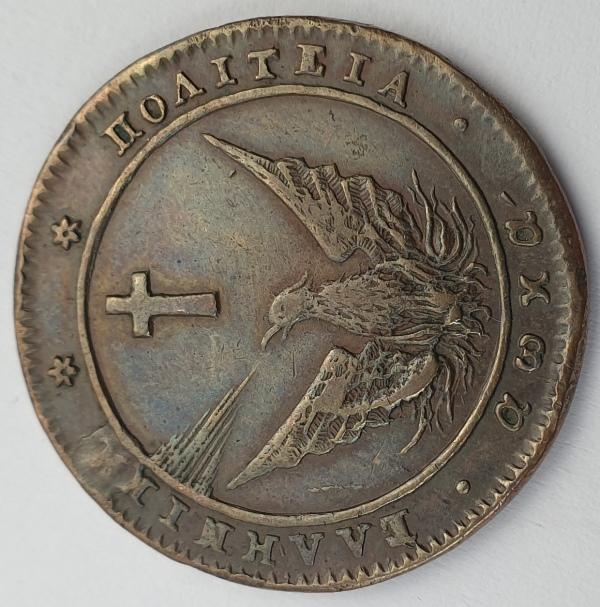 Greece - 5 Lepta 1828 ( 134B), Ioannis Kapodistrias