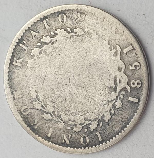 Greece - 30 Lepta 1851, William IV / Victoria, Silver