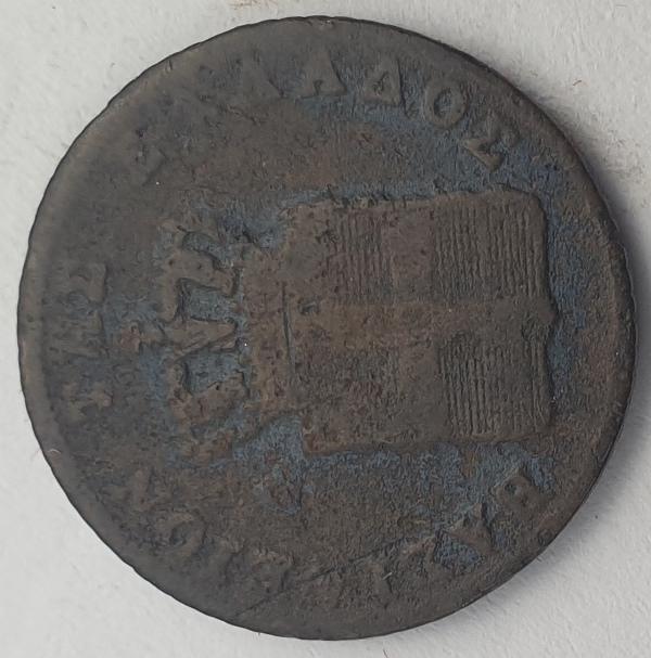 Greece - 2 Lepta 1857, Othon
