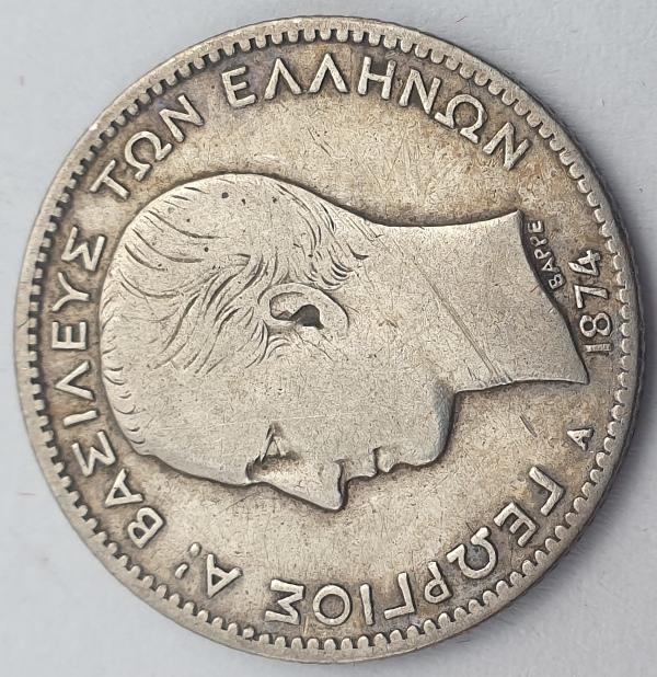 Greece - 1 Drachma 1874A, George I , Silver