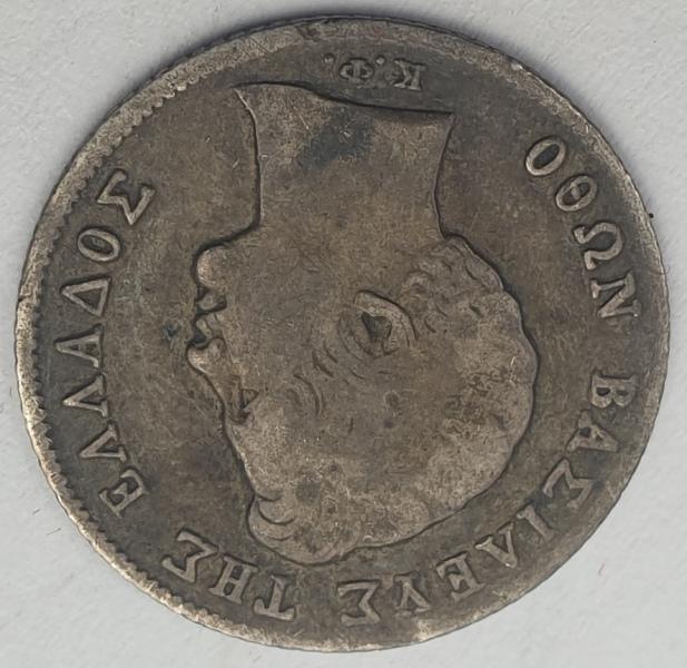 Greece - Quarter Drachma 1834, Othon, Silver