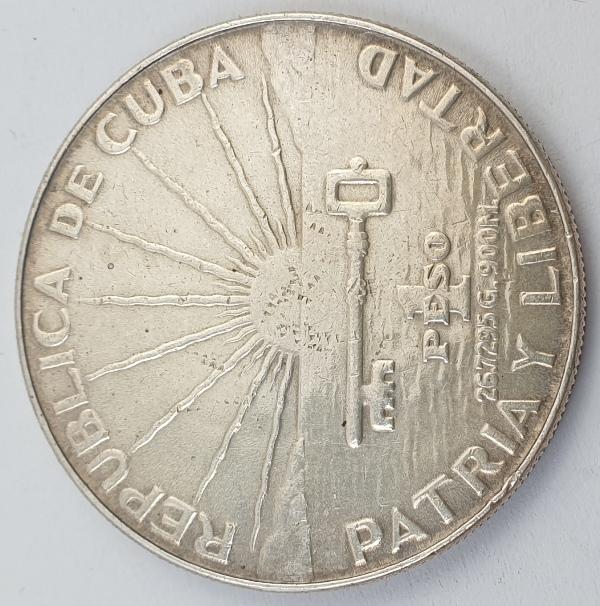 Cuba - 1 Peso 1853, José Martí, Silver