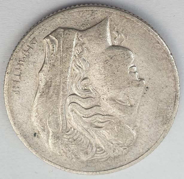 Greece - 10 Drachmas 1930, Silver