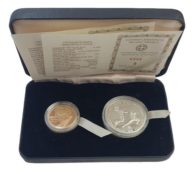 Greece - Set Drachmas (500 Drachmas Silver, 10.000 Drachmas Gold) 1995, Volleyball