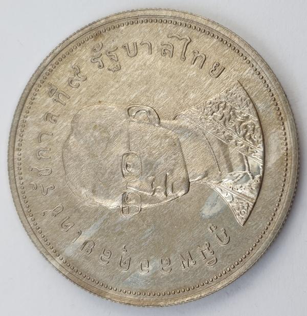 Thailand - 100 Baht 1974, Rama IX, Wildlife Conservation, Silver