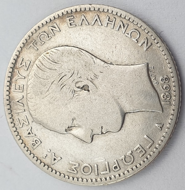 Greece - 1 Drachma 1868A, George I, Silver