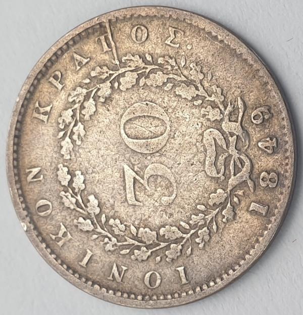 Greece - 30 Lepta 1849, William IV / Victoria, Silver
