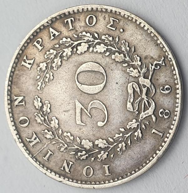 Greece - 30 Lepta 1862, William IV / Victoria, Silver