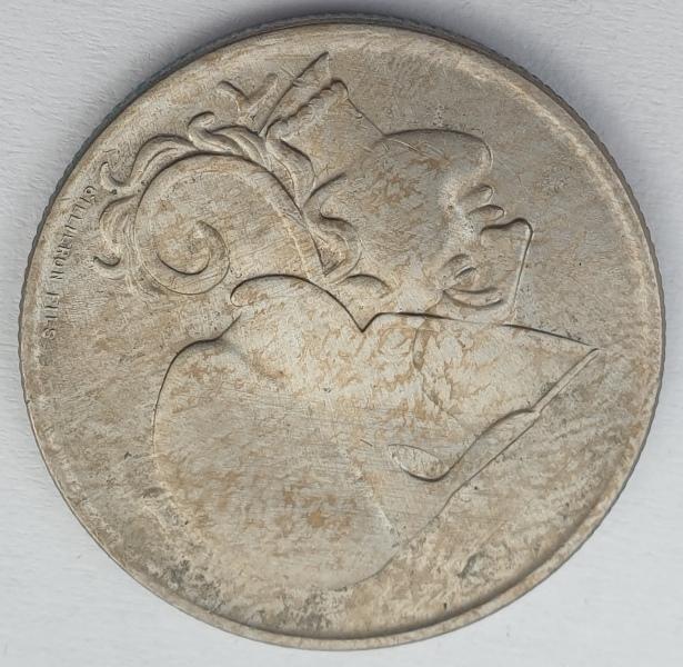 Greece - 1 Drachma 1926