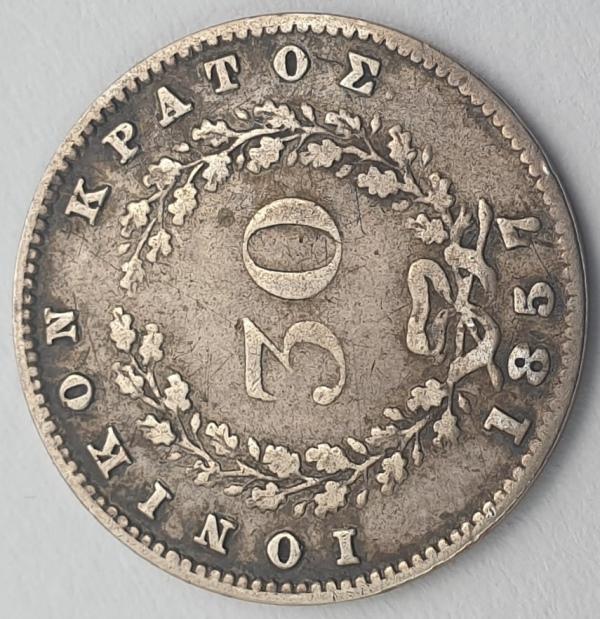 Greece - 30 Lepta 1857, William IV / Victoria, Silver