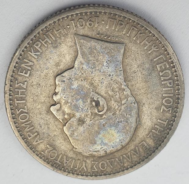 Greece - 2 Drachmas 1901, George, Silver