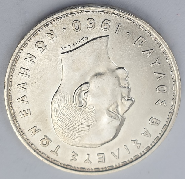 Greece - 20 Drachmas 1960, Paul I, Silver UNC