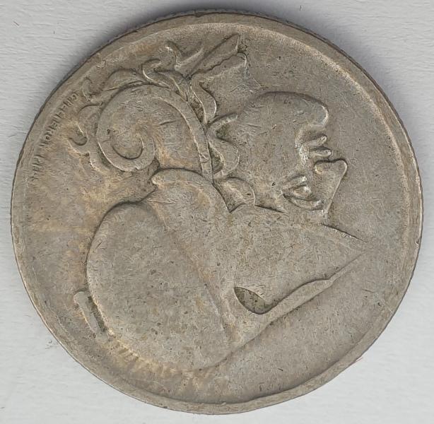 Greece - 1 Drachma 1926B