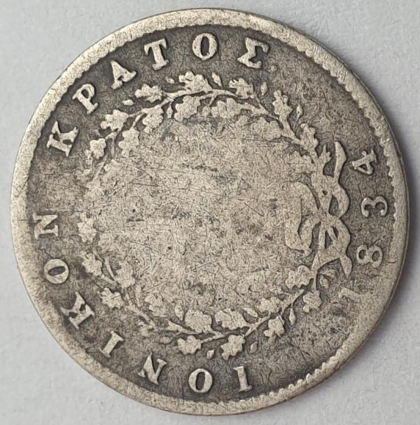 Greece - 30 Lepta 1834, William IV / Victoria, Silver