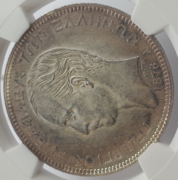 Greece - 5 Drachmas 1876A (UNC DETAILS), Stained, George I, Silver