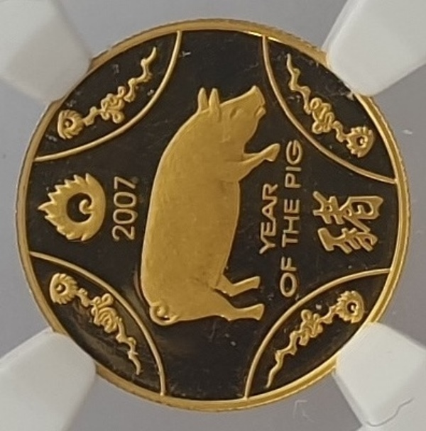 Australia - 10 Dollars 2007 Rare , Elizabeth II, Year of the Pig, (PF 69 ULTRA CAMEO), Gold Proof